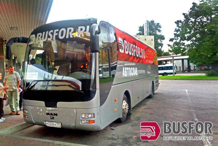 Busfor avtobusi