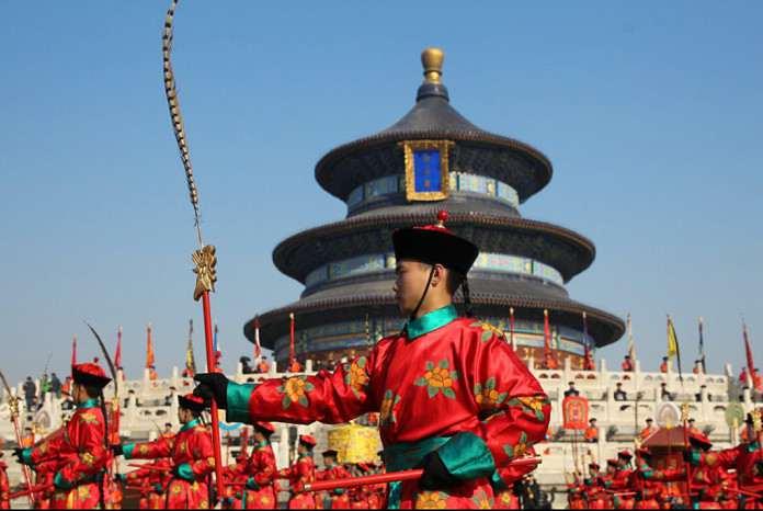 площадь Пекин