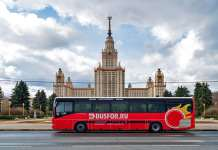 busfor автобусы скидка на билеты