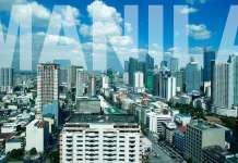 Манила город