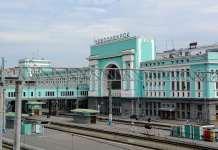 жд вокзал Новосибирск