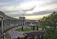 Алматы парк