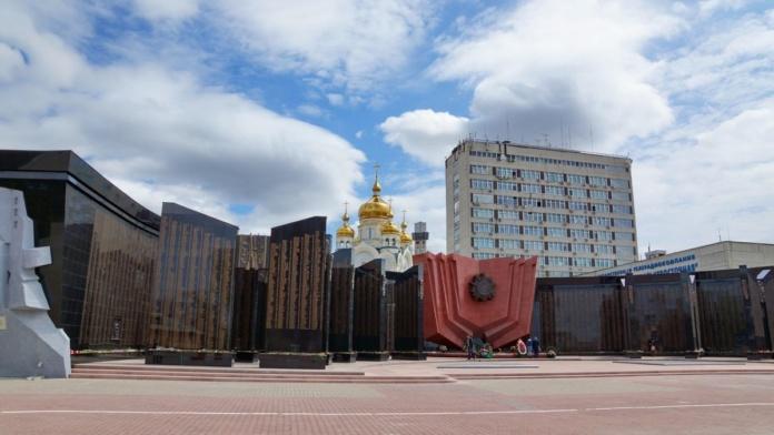 Хабаровск, Площадь Славы